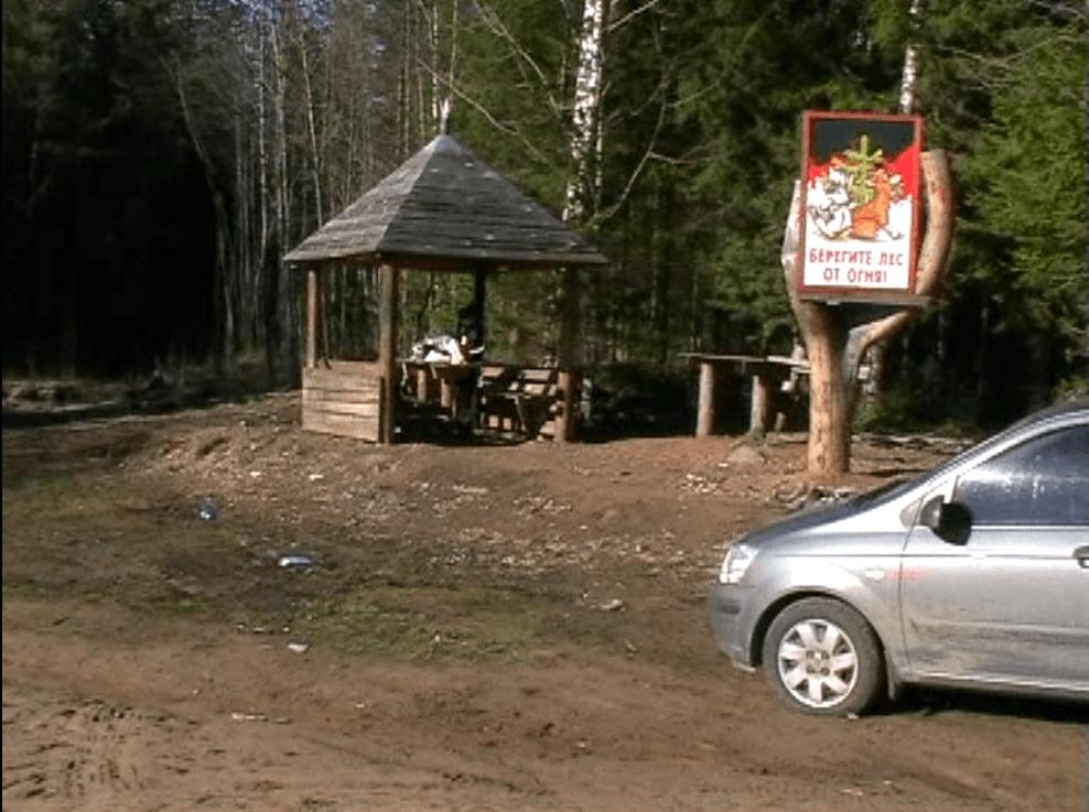 маршрут санкт петербург пермь