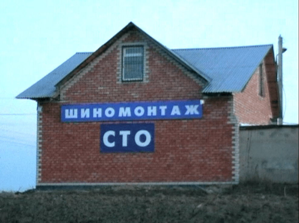 тур пермь санкт петербург