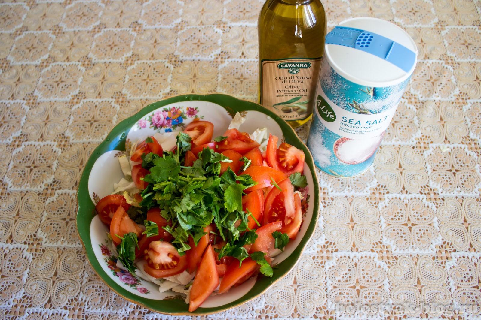 салат пекинская капуста помидоры