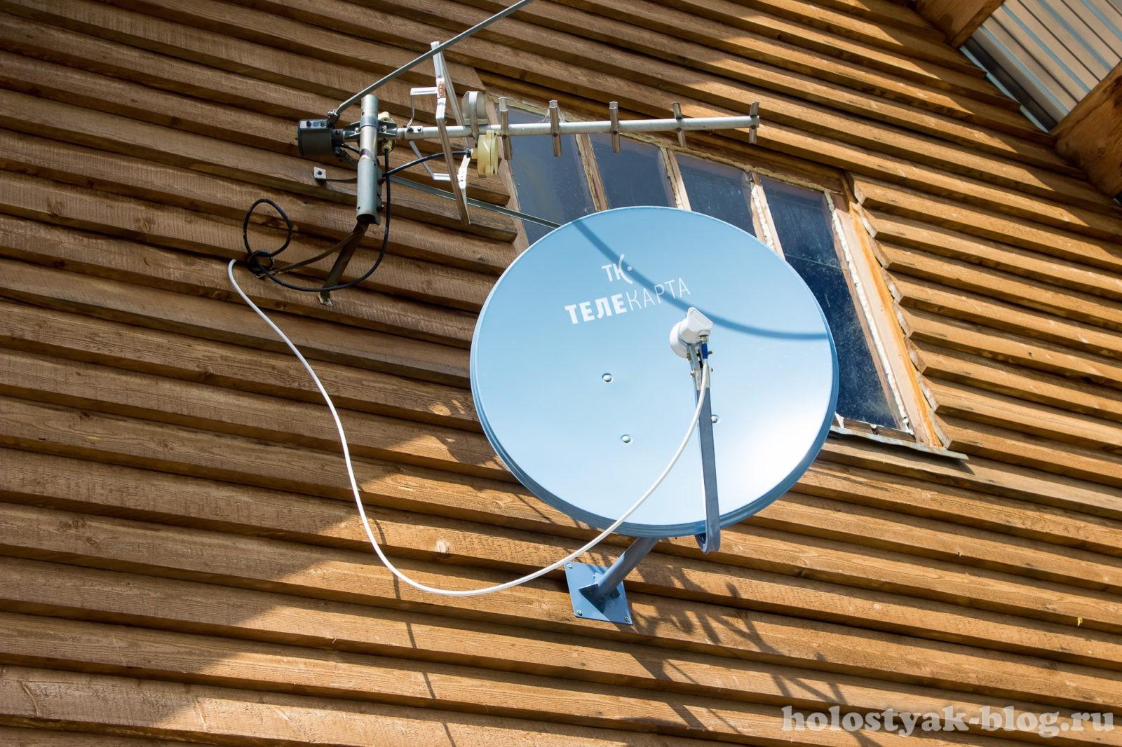 установка спутников антенн