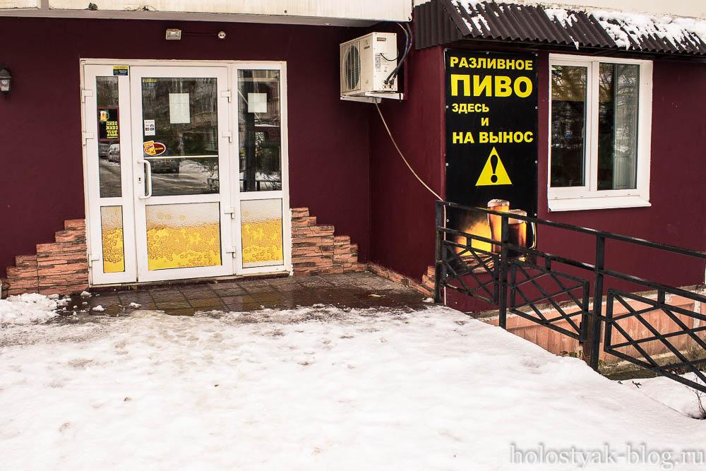 фото пивной магазин