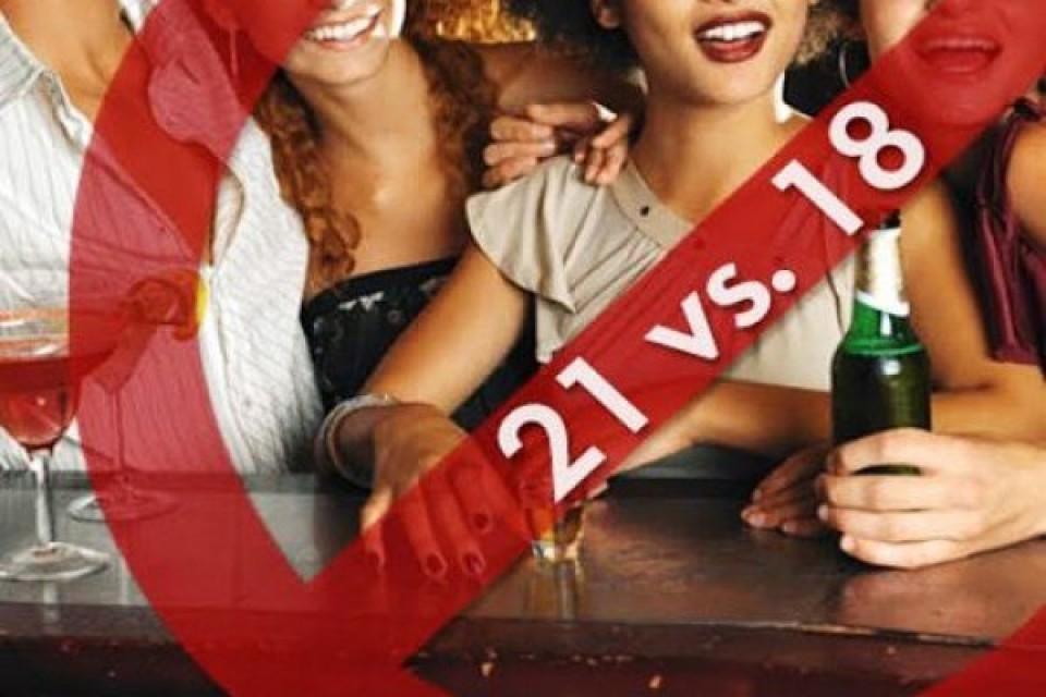продажа алкоголя с 21
