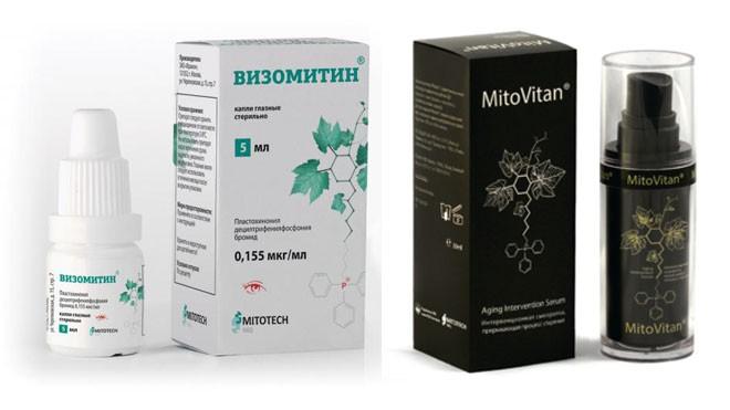 визомитин митовитан