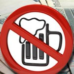запрет продажи пива