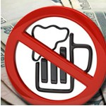 запрет продажи пива в жилых домах