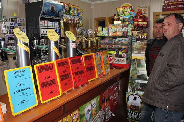 продажа пива в жилых домах