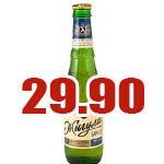 пиво 29.90