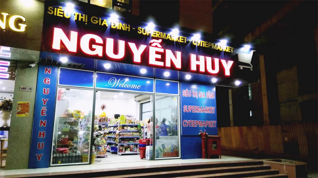 магазин вьетнам