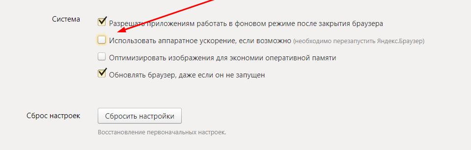 obs не показывает сайт