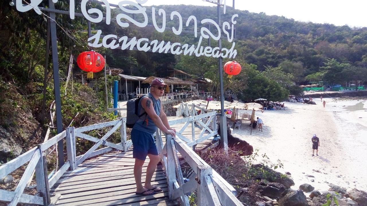 пляж ко лан таиланд