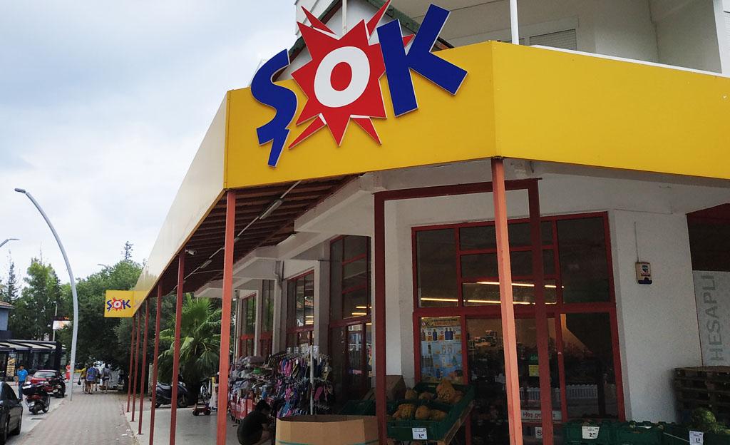 Магазин SOK Турция
