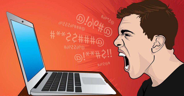 негативные отзывы в интернете
