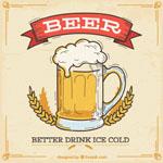 Франшиза разливного пива - как выбрать?