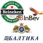 Почему гиганты рынка против МРЦ на пиво?