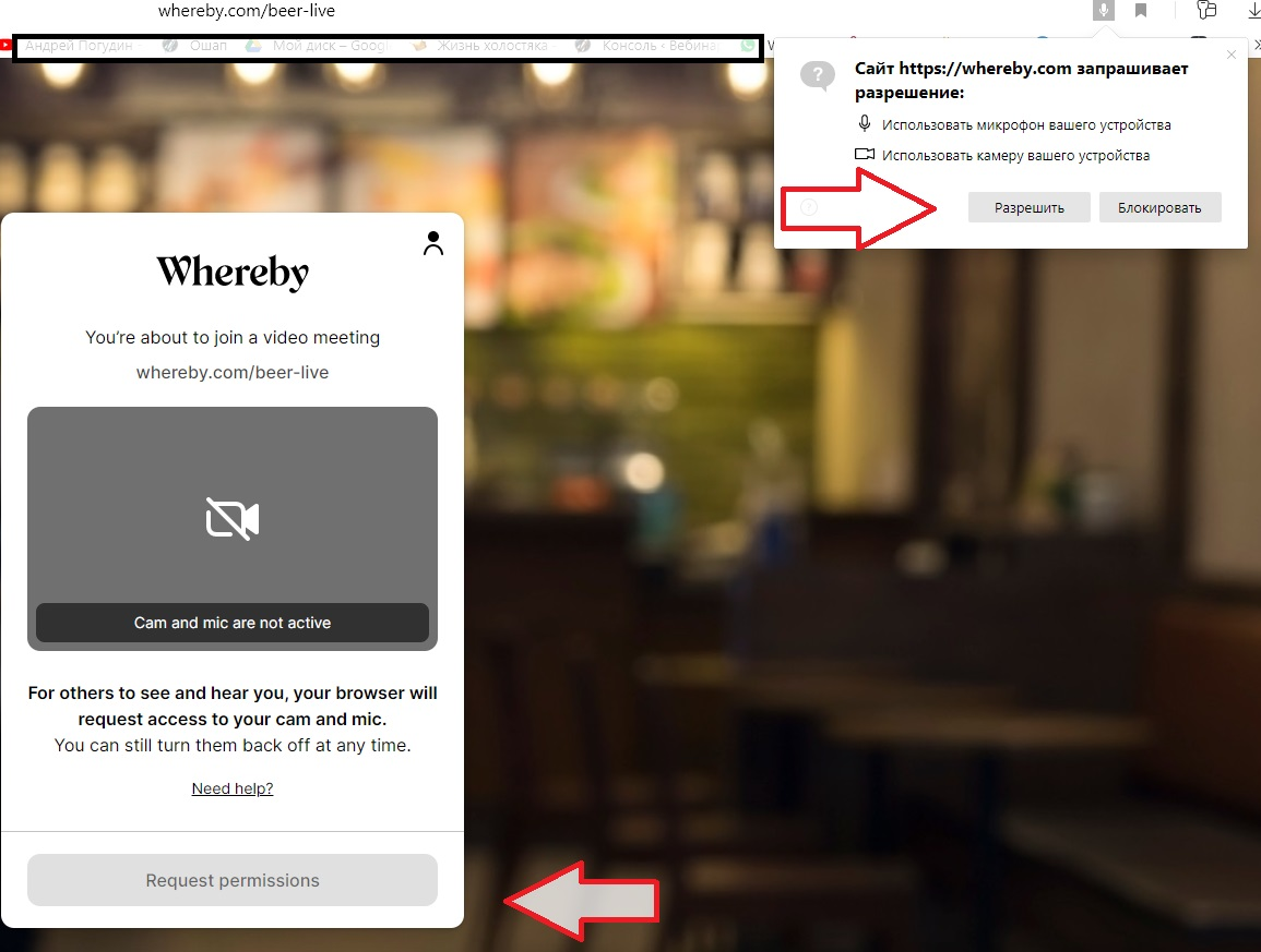 "Я открываю онлайн-бар ""Пиво Живо""!"