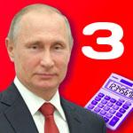 Три главных момента обращения президента